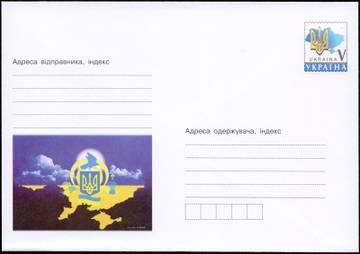 http://s3.uploads.ru/t/hMITs.jpg