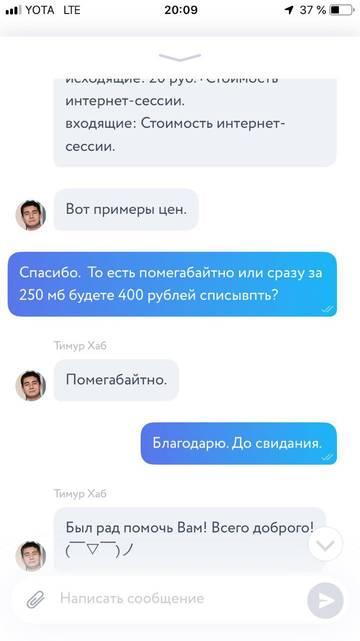 http://s3.uploads.ru/t/hOjXr.jpg