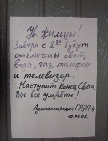 http://s3.uploads.ru/t/hRSG7.jpg