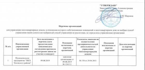 http://s3.uploads.ru/t/hSdiC.jpg