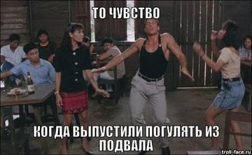http://s3.uploads.ru/t/hT3VL.jpg