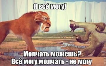 http://s3.uploads.ru/t/ha6bK.jpg