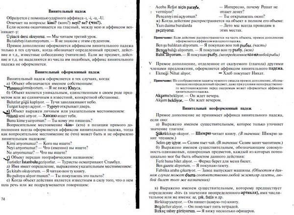 http://s3.uploads.ru/t/hi4KR.jpg