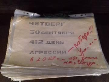http://s3.uploads.ru/t/hivFo.jpg