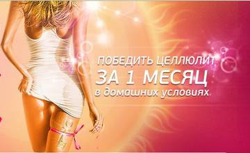 http://s3.uploads.ru/t/hl3jv.jpg