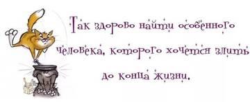 http://s3.uploads.ru/t/hnoZ0.jpg