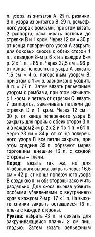 http://s3.uploads.ru/t/hnyQI.jpg