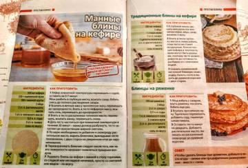http://s3.uploads.ru/t/hpnBt.jpg