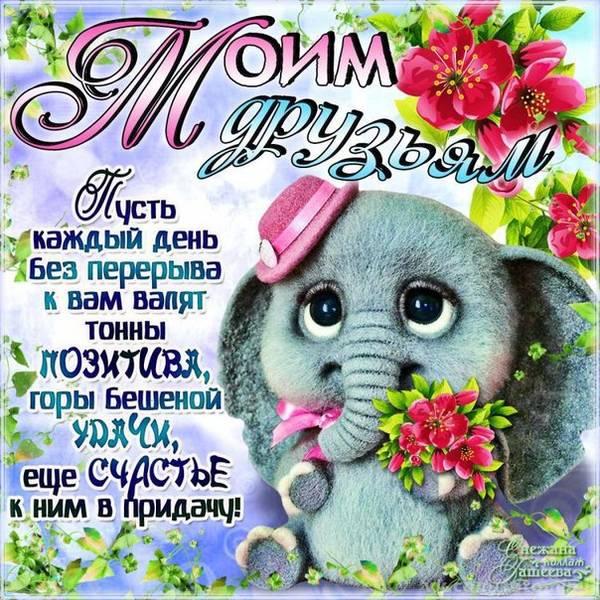 http://s3.uploads.ru/t/hqVKo.jpg