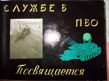 http://s3.uploads.ru/t/hrtp1.jpg