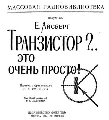 http://s3.uploads.ru/t/hsz3u.jpg