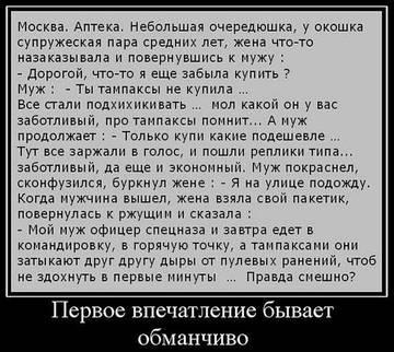 http://s3.uploads.ru/t/htHa9.jpg