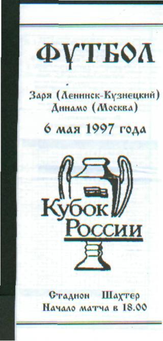 http://s3.uploads.ru/t/hvHjc.jpg