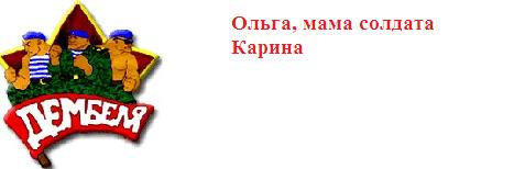 http://s3.uploads.ru/t/hvQ84.png