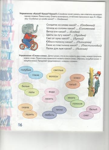 http://s3.uploads.ru/t/hxMRz.jpg