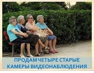 http://s3.uploads.ru/t/i9Raf.jpg