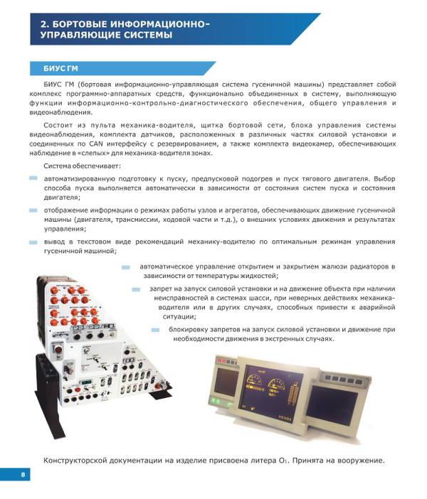 http://s3.uploads.ru/t/i9gv5.jpg