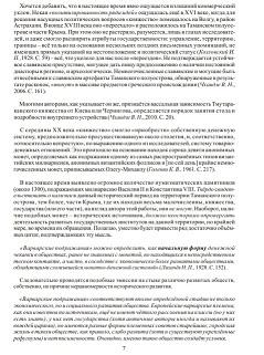 http://s3.uploads.ru/t/iAnhd.jpg