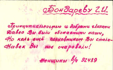 http://s3.uploads.ru/t/iAzyf.jpg