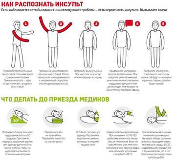 http://s3.uploads.ru/t/iBjF9.jpg
