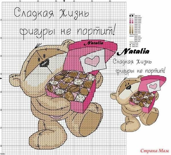 http://s3.uploads.ru/t/iDmta.jpg