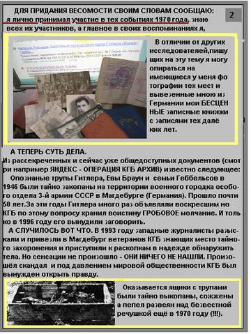 http://s3.uploads.ru/t/iDrHd.jpg