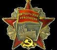 http://s3.uploads.ru/t/iEYr5.png
