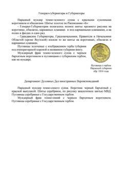 http://s3.uploads.ru/t/iEuah.jpg