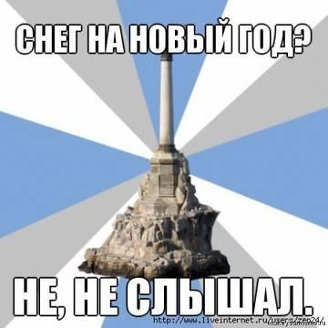 http://s3.uploads.ru/t/iFHQ2.jpg