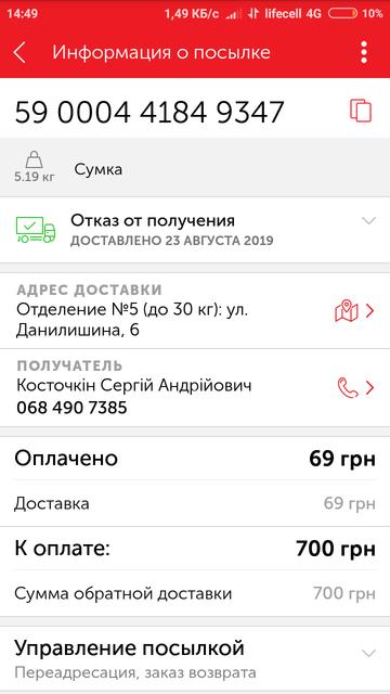 http://s3.uploads.ru/t/iFNI8.png