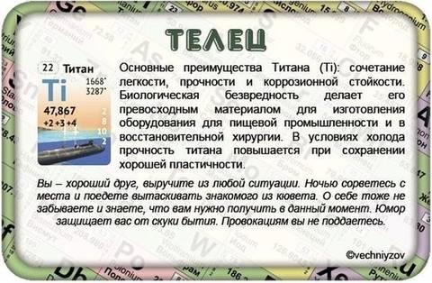 http://s3.uploads.ru/t/iHy91.jpg