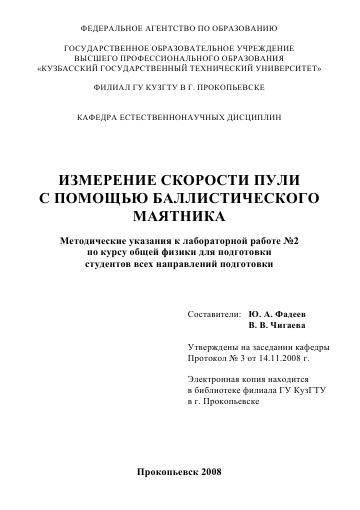 http://s3.uploads.ru/t/iITt1.png