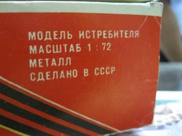 http://s3.uploads.ru/t/iIjG8.jpg