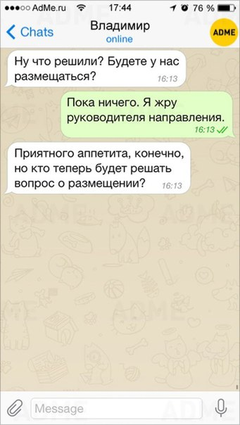 http://s3.uploads.ru/t/iJxa3.jpg
