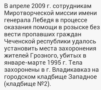 http://s3.uploads.ru/t/iKspT.png