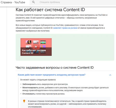 http://s3.uploads.ru/t/iNc1x.png
