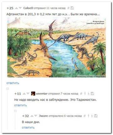 http://s3.uploads.ru/t/iOgXH.jpg