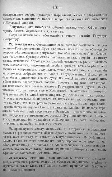 http://s3.uploads.ru/t/iPBe5.jpg