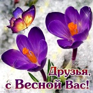 http://s3.uploads.ru/t/iRmV3.jpg