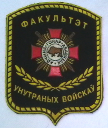 http://s3.uploads.ru/t/iRz7W.jpg