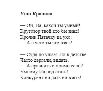 http://s3.uploads.ru/t/iT4KE.png