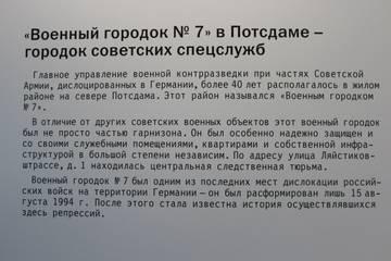http://s3.uploads.ru/t/iV9av.jpg