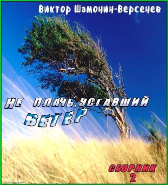 http://s3.uploads.ru/t/iVNAM.jpg