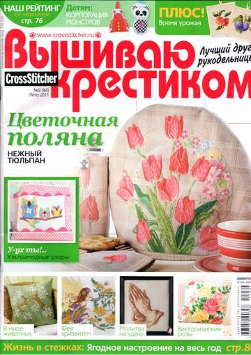 http://s3.uploads.ru/t/iW3Jp.jpg