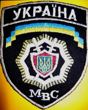 http://s3.uploads.ru/t/ic6m2.jpg