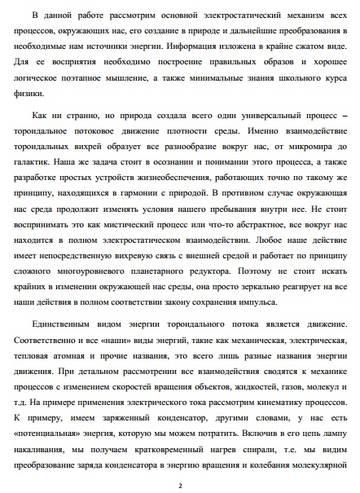 http://s3.uploads.ru/t/ifg5b.jpg