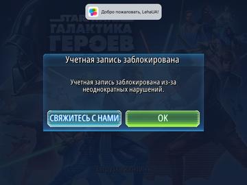 http://s3.uploads.ru/t/ig8s9.png