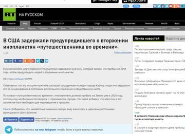 http://s3.uploads.ru/t/igWN9.jpg