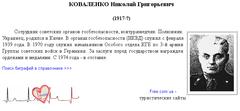 http://s3.uploads.ru/t/igson.png