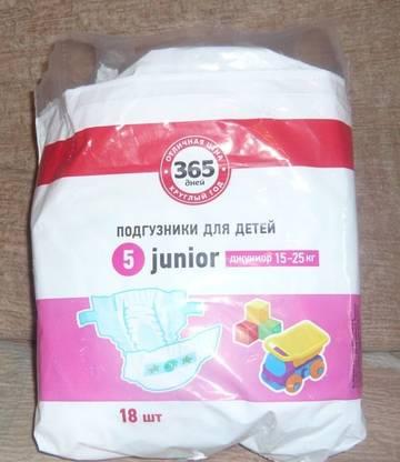 http://s3.uploads.ru/t/ijZom.jpg